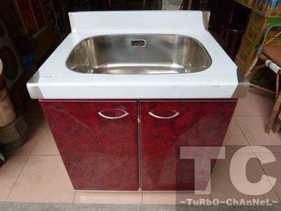 流理台【72公分水槽】台面&櫃體不鏽鋼 深紅色門板 最新款流理臺 台北市