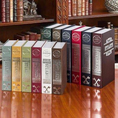 【夏法羅 傢飾】歐式學院系列 典雅華麗 書櫃假書 仿真書 模型書 道具書 擺設書 MF-0327