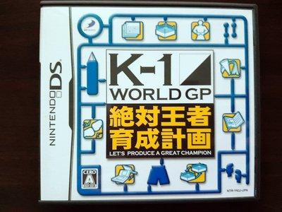 NDS K-1 WORLD GP 世界冠軍賽 絕對王者培育計畫 純日版