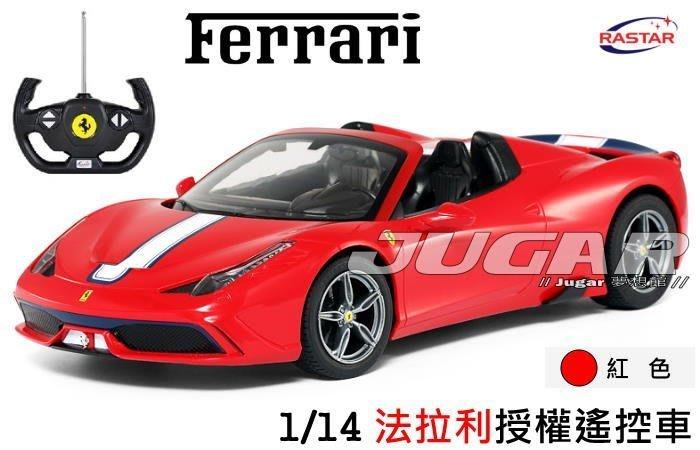 RASTAR 1:14 (1/14) 法拉利授權遙控車 Ferrari 458 Speciale A 紅色