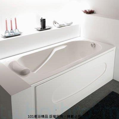 《101衛浴精品》100%台灣製高亮度壓克力浴缸-130/140/150/159/170CM【免運費 可貨到付款】