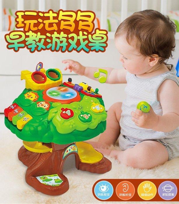 【W先生】阿貝魯 智慧樹 益智滾球 多功能玩具  投球 音樂 聲光 遊戲桌 15合1 學習桌 啟蒙玩具 早教玩具