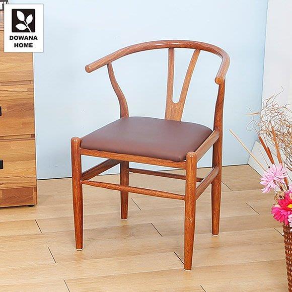【多瓦娜】艾尼娜皮餐椅(鐵腳)-190