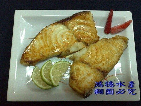 特價-深海圓鱈魚片(粗鱗油魚)每公斤只要200元☆鴻德水產☆滿額免運