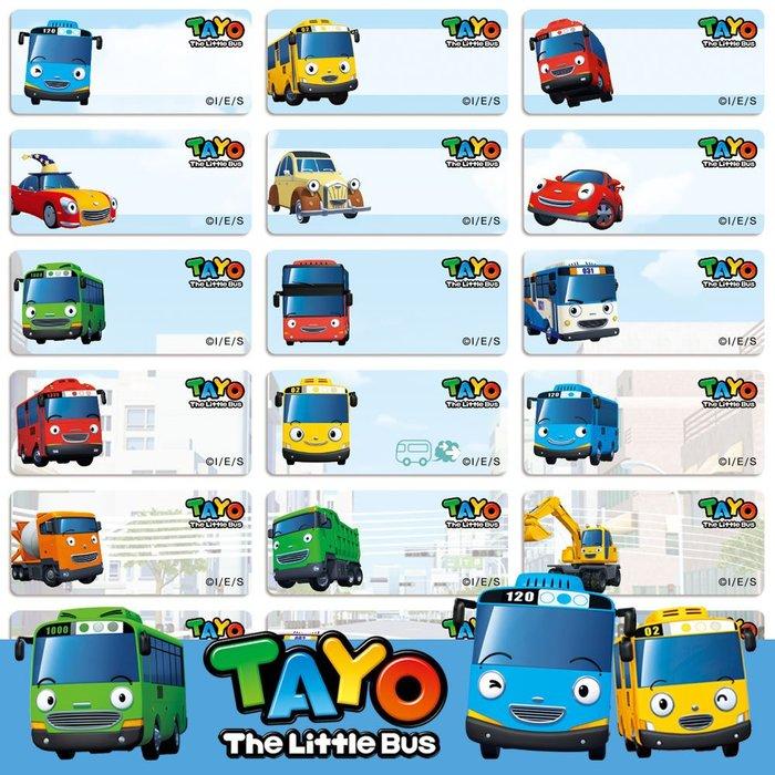 熊爸印&貼 New! Tayo 小巴士 很可愛 姓名貼紙 中尺寸  防水 貼紙 標籤 165張  附收納夾