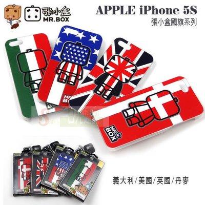 日光通訊@NIL張小盒 Apple iPhone 5 iPhone 5S 國旗系列 造型手機殼 3D彩雕保護殼 立體背蓋硬殼