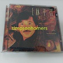自用 林子祥 緣是這樣 CD 1996