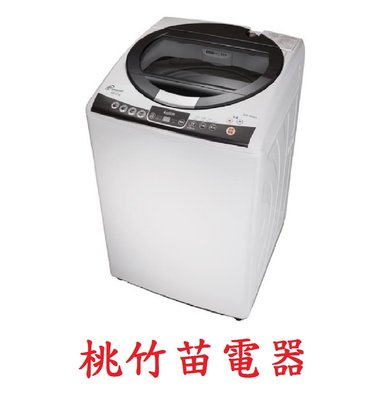 Kolin  BW-14V02 歌林雙槽式14公斤洗衣機 桃竹苗電器 歡迎電聯0932101880