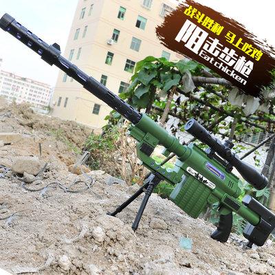 玩具槍兒童寶寶電動玩具槍聲光小孩男孩帶音樂手搶塑料狙擊槍2-3/5-6歲