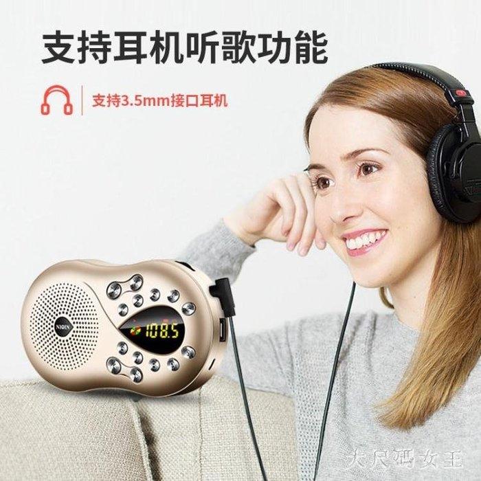 老年人收音機新款老人隨身聽MP3迷你小音響數碼插卡音箱便攜式可充電 ZJ2200
