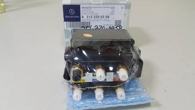 BENZ W166 ML-GLE 2012- 避震器 泵浦 (分配器) 幫浦 (賓士原廠.全新品) 2123200358