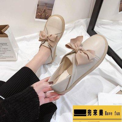豆豆鞋2019春款韓版百搭仙女網紅一腳蹬休閒樂福鞋學生平底單鞋女【兜來樂】
