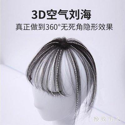 ZIHOPE 迷你輕薄假劉海真髮隱形無痕齊劉海頭頂補髮假髮女3D空氣劉海留海ZI812