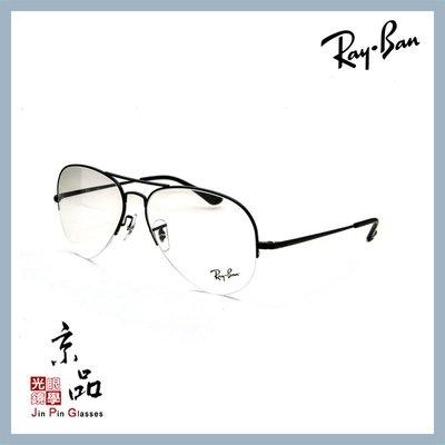 【RAYBAN】RB6589 2503...