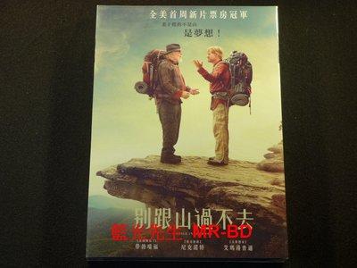 [DVD] - 別跟山過不去 A Walk in the Woods ( 采昌正版 )
