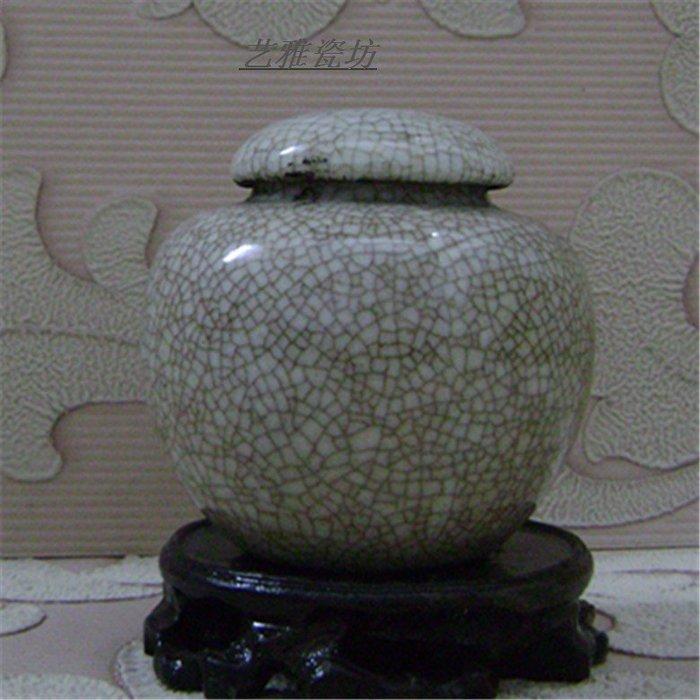 聚寶閣 民間收藏品廠貨哥窯茶葉罐古董古玩古瓷器老貨舊貨包老保真 ZI1104