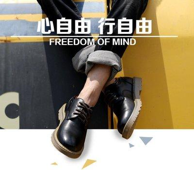 新款韓版潮流真皮休閑男皮鞋