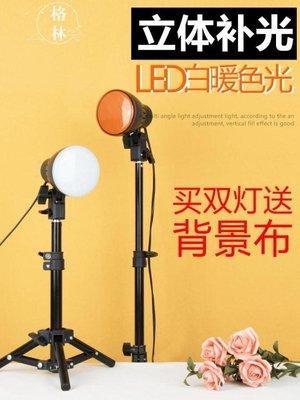 LED雙色光攝影燈 桌面拍照燈補光燈直播打光小型柔光燈靜物拍攝燈