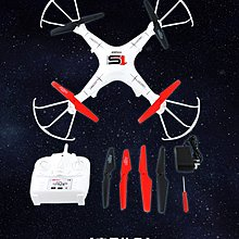 哈哈玩具屋~高空探索者 四軸飛行器 六軸航拍器 空拍機 陀螺儀 LH-X6