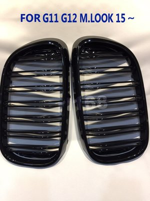 GRILLES for G11 G12 M.LOOK 15~  STYLE SHINY BLACK 水箱罩 黑烤漆