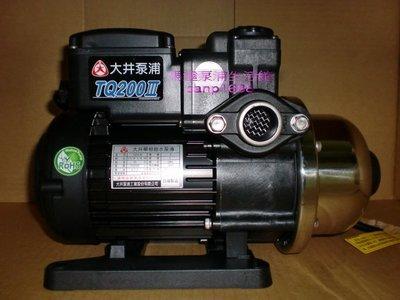 大井泵浦 第三代TQ200 1/4HP電子穩壓加壓機 不鏽鋼白鐵葉輪組 加壓馬達 TQ200III 靜音 恆壓馬達