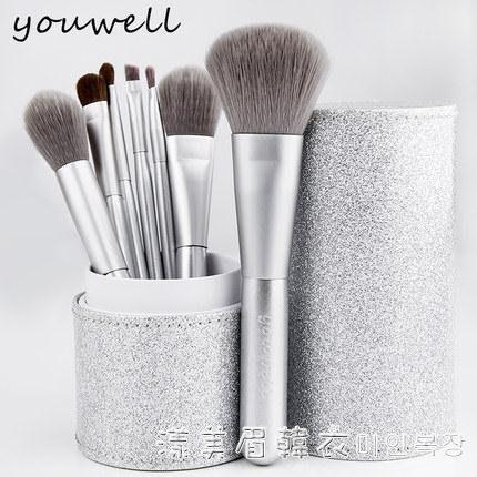 允薇初學者化妝刷套裝動物毛化妝工具全套眼影刷眉刷腮紅散粉刷子