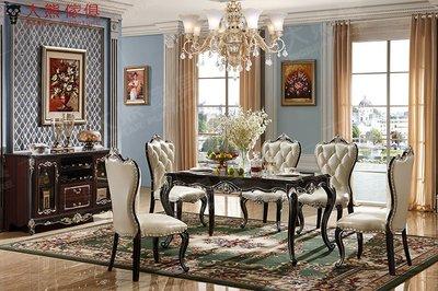 【大熊傢俱】QY 8916 長桌 餐椅 書椅 椅子 靠背椅 餐桌椅組 歐式餐台桌子 實木餐桌 餐桌 飯
