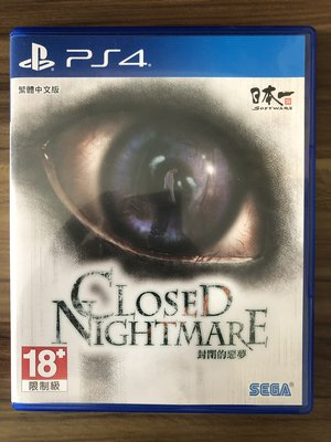 90% New PS4 PS 4 PlayStation Closed Nightmare 封閉的惡夢 中文版