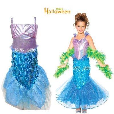ECG154【派對樂】萬聖節服裝/萬聖節裝扮衣/舞會變裝派對/美人魚變裝服/亮片美人魚
