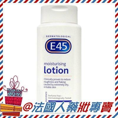 售完@法國人 英國 E45 身體護膚乳液 200ml 效期2021/06