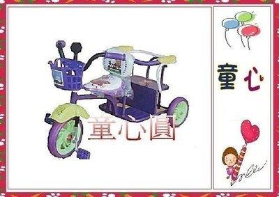 簡易 雙人三輪車***台灣製造 . 品質很穩定◎童心玩具1館◎