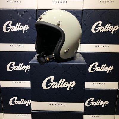(I LOVE樂多)Gallop 3/4復古安全帽 水泥綠/灰色 完美比例小帽體 舒適好戴全可拆洗 CC110