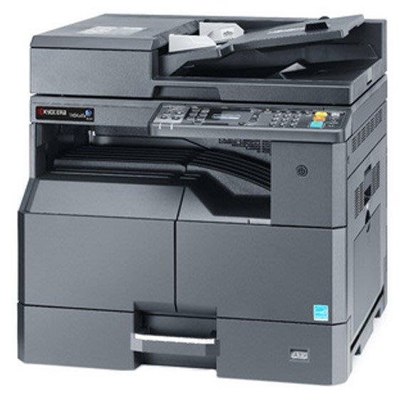 KYOCERA TASKalfa 2201 A3多功能複合式影印機(影印+傳真+網列+掃描)雙面列印選購