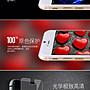 現貨 宏基 Acer one8 玻璃 B1-850 鋼化玻璃 B1-850 玻璃 9H 盒裝+乾溼棉片+除塵貼