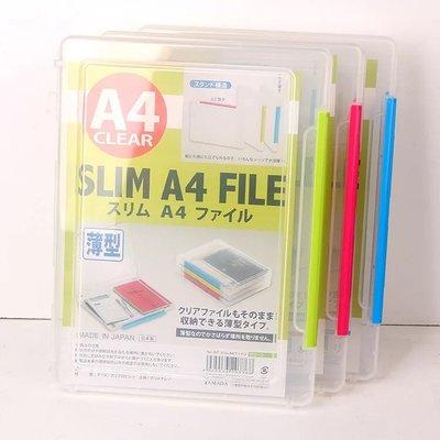 【小丸子生活百貨】A4文件盒 資料夾/文件盒/檔案夾/塑膠盒/收納盒/PP資料夾/收納箱/透明資料盒/分類