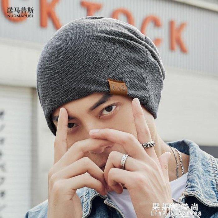 免運 帽子男時尚嘻哈帽堆堆帽潮睡帽男頭巾帽秋冬薄款韓版包頭帽針織帽GGQS2617