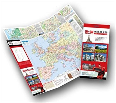 17【旅遊地圖】歐洲熱點觀光圖