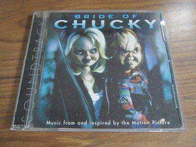 ◎MWM◎【二手CD】Bride Of Chucky 鬼娃新娘 電影原聲帶 台版, 片況佳無刮痕