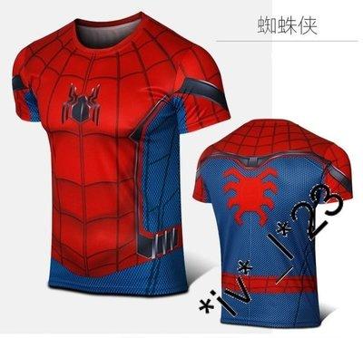 PS4 Marvel Spider-man 蜘蛈俠 男裝 修身短袖衫 T恤 TEE T-Shirt GYM 跑步 運動服  戰衣