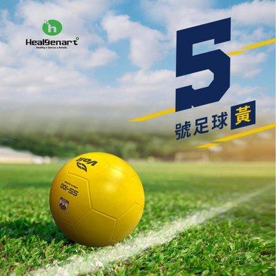 【Treewalker露遊】5號足球-黃 橡膠足球 黃色足球 球 5號球 橡膠球 23cm球 運動戶外 訓練