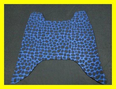 【機車研究所】立體腳踏墊 光陽 GP、GP2、GP125、CUE 125 地毯 防水可拆洗 12種款式顏色可選