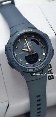 Montres Company香港註冊26年老店 CASIO Baby-G 藍牙 Blue Tooth 計步器 藍色玫瑰金 BSA-B100-2A 五款有現貨