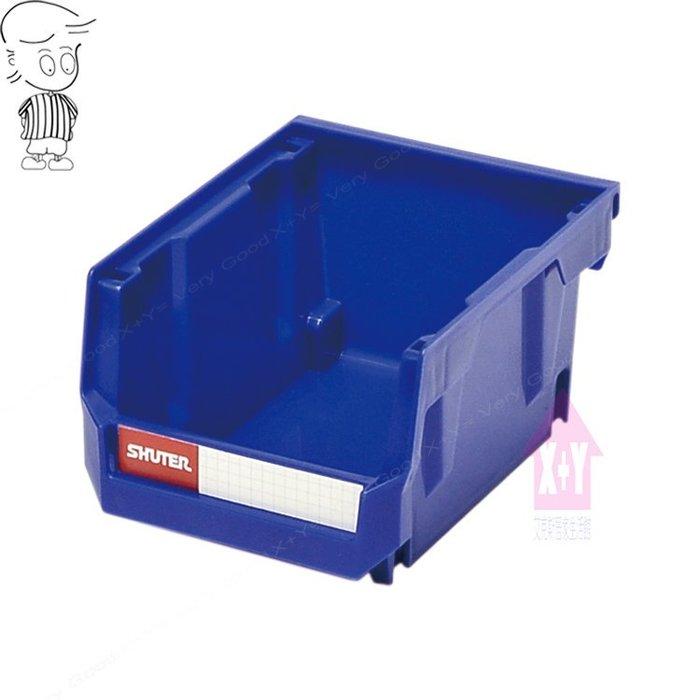 【X+Y時尚精品傢俱】HB 耐衝擊分類置物盒系列-樹德 HB-210 置物盒.可堆疊連結.OA辦公傢俱