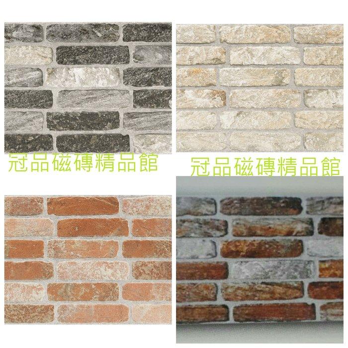◎冠品磁磚精品館◎西班牙精品-文化石窯變磚(共四色) – 31X56CM