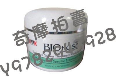 BIOKOSE 拜爾蔻斯【平衡修護精華霜 】(抗疤霜)30ML/120ML