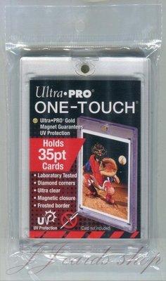 【☆ JJ卡舖 ☆】美國原廠 Ultra Pro 抗UV款 - 吸磁式卡夾 / 磁鐵卡夾 尺寸:35pt