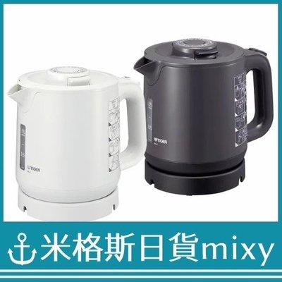 日本 TIGER 虎牌 PCJ-H081 業務用 無蒸氣快煮壺 電熱水壺 0.8L 白色 灰色【米格斯日貨mixy】