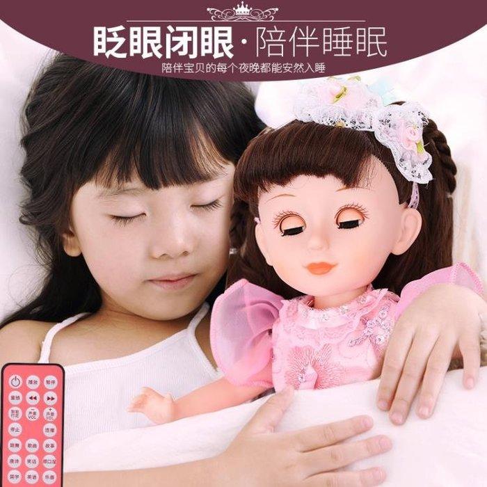 會說話的芭芘娃娃智慧對話套裝大禮盒仿真洋娃娃巴比公主女孩玩具 WY【全館免運】