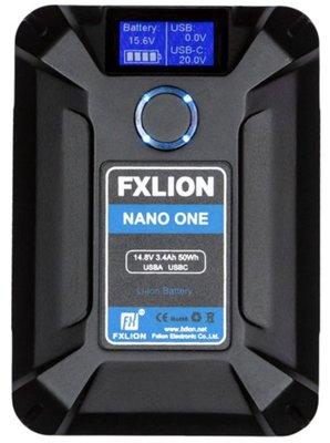 九晴天(租電源,租電池) 方向 nano V Lock 輕便型電池出租(50W)不單租
