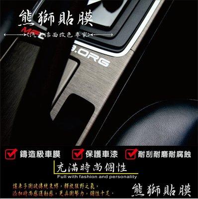 【熊獅貼膜 】 碳纖維 卡夢 髮絲紋 消光黑內飾板 BMW M2 Competition M3 M4 M5 M6